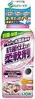 ペットの布製品専用 抗菌仕上柔軟剤 360g 【おまとめ64個】