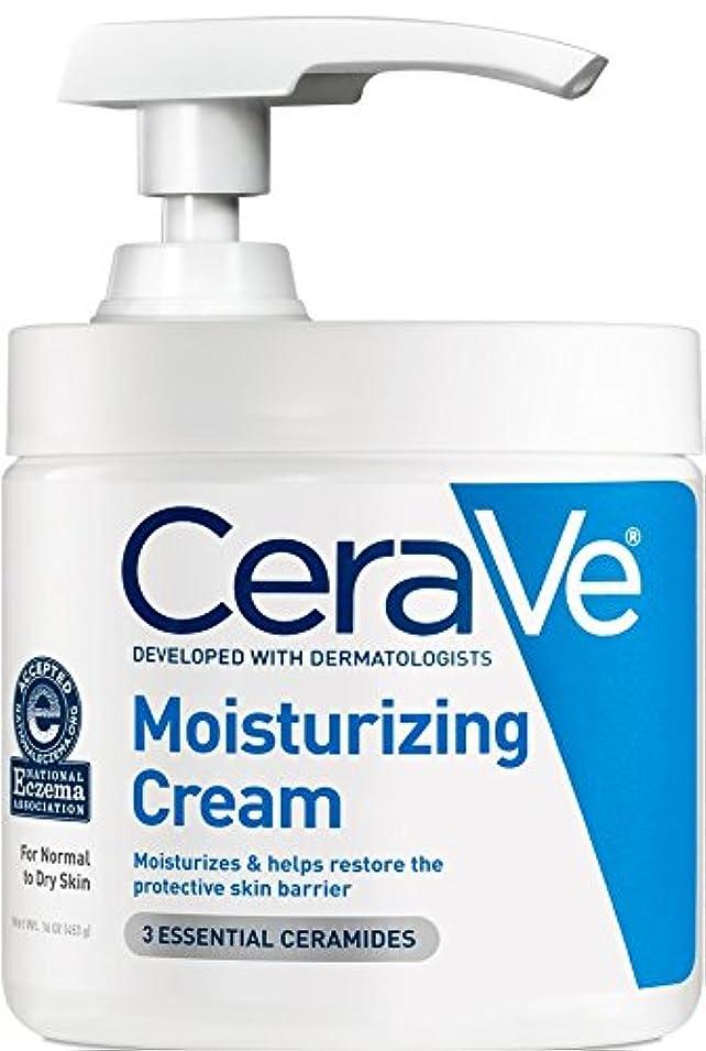 アクチュエータロマンス身元CeraVe保湿剤