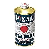 ピカール液体 (金属みがき剤)