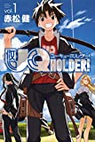 UQ HOLDER!(1) (講談社コミックス)