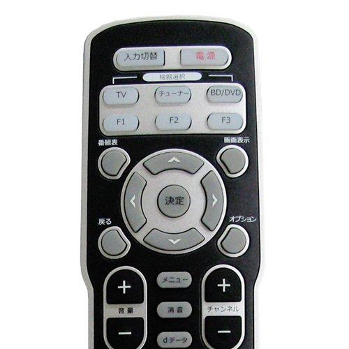 Hanwha / マクロ機能・学習機能 搭載 汎用 TV AVリモコン UMA-PLRM02 [プリセット機能付き][学習リモコン]