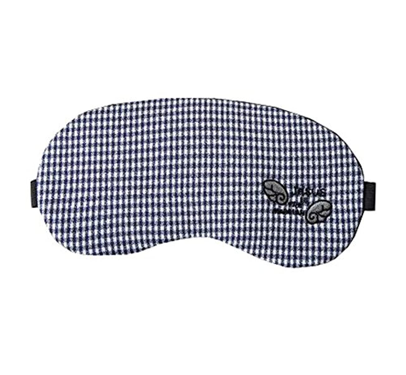 シェルキウイ虎快適なかわいい目のマスク、睡眠のための不眠症とストレスを和らげる、G