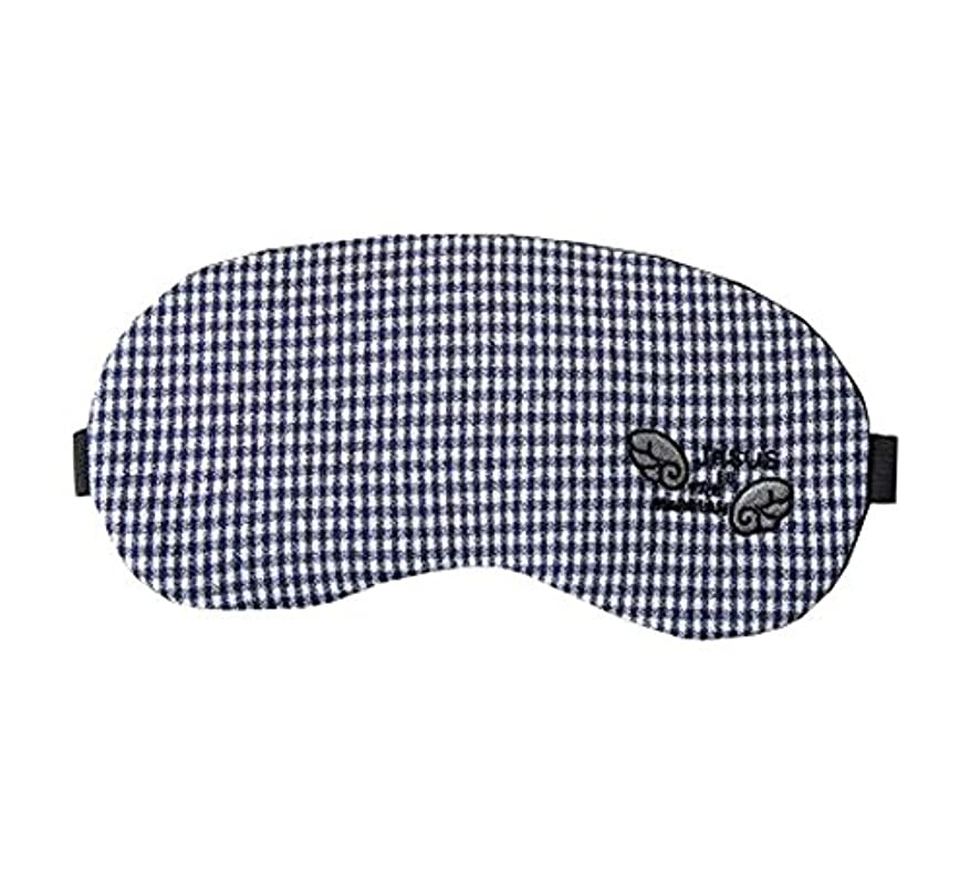 眠る襟葡萄快適なかわいい目のマスク、睡眠のための不眠症とストレスを和らげる、G