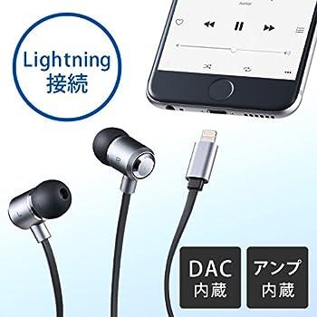 サンワダイレクト Lightningイヤホン iPhone iPad iPhone7 / 7Plus 対応 ライトニングコネクタ MFi認証 手元リモコン付 9mmドライバー シルバー 400-HPL001SV
