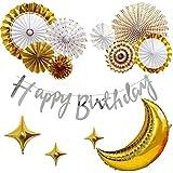 誕生日バルーンセット 風船 豪華 ゴールド デコレーション ガーランド 星 キラキラ おしゃれ