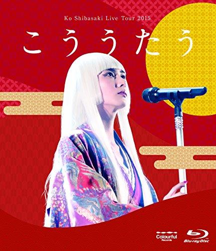 Ko Shibasaki Live Tour 2015