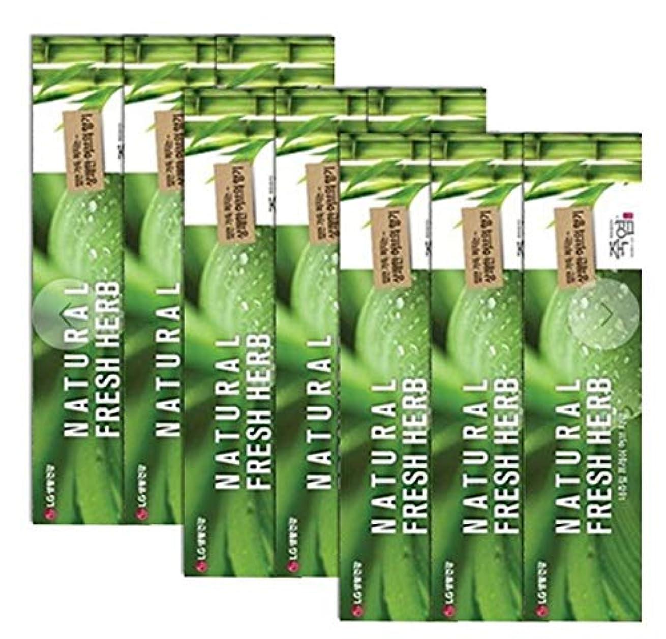 そこ夫上に[LG生活と健康] LG竹塩Natural Freshナチュラルフレッシュハブ歯磨き粉160g*9つの(海外直送品)