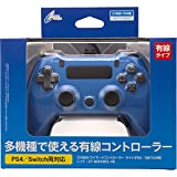 CYBER ・ ワイヤードコントローラー ライト (PS4/SWITCH用) ブルー - PS4 Switch