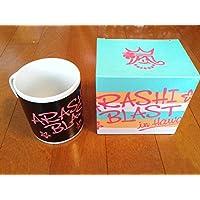 嵐 ARASHI 「BLAST in Hawaii ハワイ」 コンサート 2014 公式グッズ マグカップ