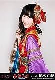 AKB48 公式生写真 飛翔入手 フライングゲット 劇場盤 フライングゲット Ver. 【柏木由紀】