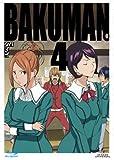 バクマン。 第4巻(初回限定版)[Blu-ray/ブルーレイ]