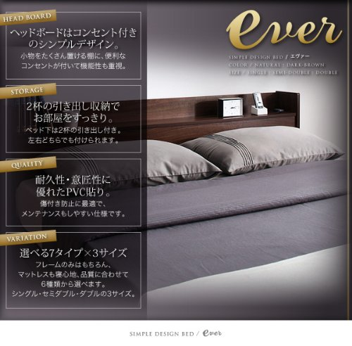 コンセント付き収納ベッド【Ever】エヴァー【ボンネルコイルマットレス付き】シングル(色:ダークブラウン)