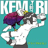 Dancing in MOON LIGHT♪KEMURIのCDジャケット