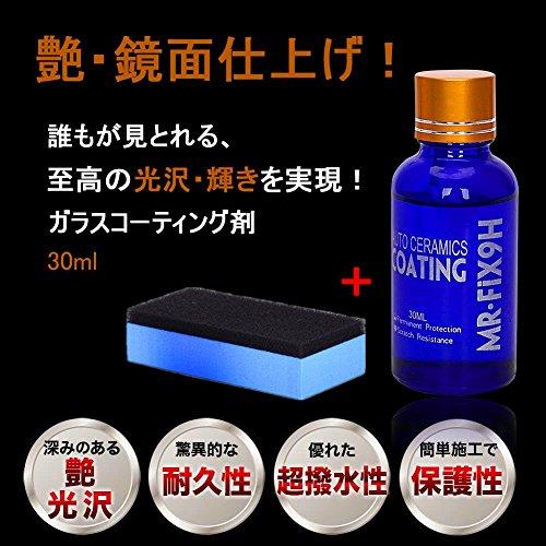 steman--net 車コーティング剤