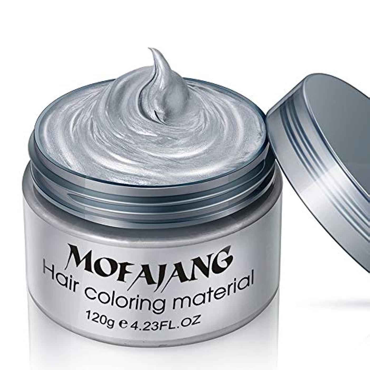 影響病気のどこかシルバーグレーの髪のワックス、豪華な着色泥の髪の染め、洗えるトリートメントの非グリースマットの髪型。