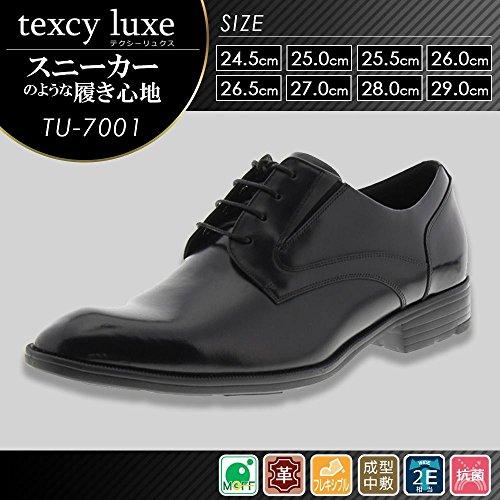 アシックス商事 ビジネスシューズ texcy luxe テクシーリュクス 2E相当 プレーン TU-...
