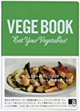 VEGE BOOK  Eat Your Vegetables! 画像