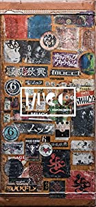 BEST OF MUCC II & カップリング・ベスト II(完全生産限定盤)(在庫あり。)
