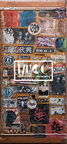 BEST OF MUCC II & カップリング・ベスト II(完全生産限定盤)