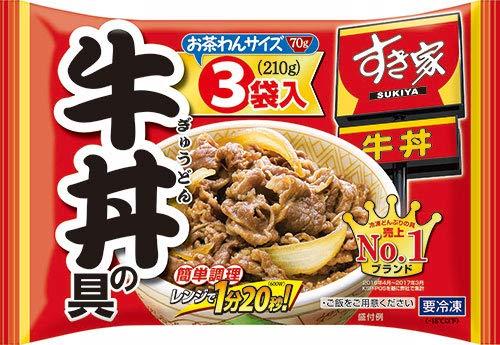 すき家 牛丼の具 70g×3袋入り 【10パック】
