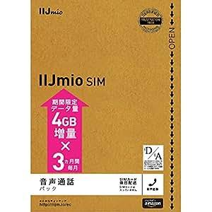 IIJmio みおふぉん SIMカード 音声通話パック ( バンドルクーポンキャンペーン中 4GB増量×3ヵ月間 ) FFP【Amazon.co.jp 限定】