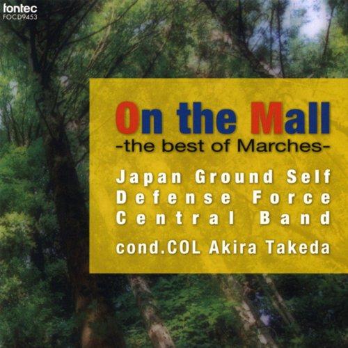 On the Mall-木陰の散歩道- ベスト・オブ・マーチ