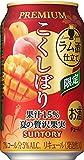 こくしぼりプレミアム 夏の贅沢果実 350ml ×24缶