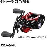 ダイワ(Daiwa) リール タトゥーラ CT タイプR 100XS