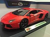 Maisto 1:18 Lamborghini Aventador LP 700-4
