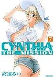 CYNTHIA THE MISSION 7 (7) [REX COMICS]