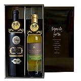 金賞 受賞 イタリア ワイン ギフトセット 赤・白ワイン750ml 各1本 プレゼント用箱入り