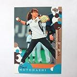 BBM2009「2nd」◆始球式カード◆804本橋麻里/女子カーリング ≪ベースボールカード≫