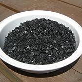 【野菜を育てる天然素材】竹炭 園芸用 300g/袋 ×4袋