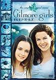 ギルモア・ガールズ<セカンド・シーズン> DVDコレクターズBOX[DVD]