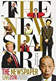 THE NEWSPAPER LIVE 2016 [DVD]