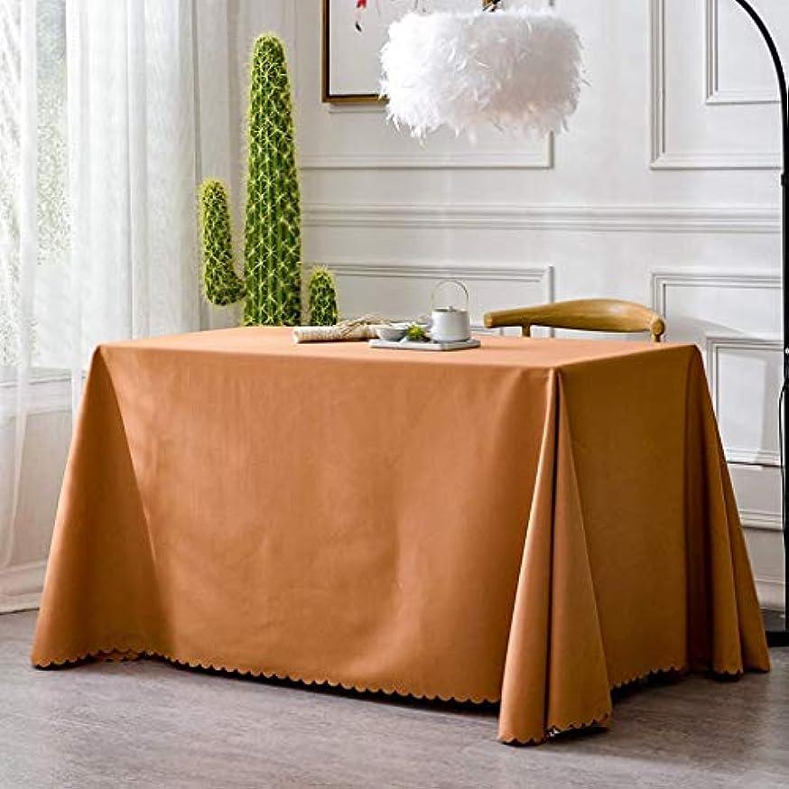 降ろすケーキ公式長方形のテーブルクロスイージーケアダイニングテーブルカバー防水防油防滴耐久性テーブルクロスウェディングソリッドカラーテーブルカバー(色:B、サイズ:140 * 140cm)