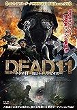 デッド11 ─復活ナチゾンビ軍団─ [DVD]