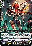 ヴァンガード V-EB07/009 落日の刀身 ダスクブレード (RRR トリプルレア) エクストラブースター第7弾 The Heroic Evolution