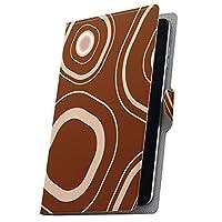 タブレット 手帳型 タブレットケース タブレットカバー カバー レザー ケース 手帳タイプ フリップ ダイアリー 二つ折り 革 模様 シンプル ブラウン 004387 01 KYT31 kyocera 京セラ Qua tab キュア タブ 01KYT31 quatab01-004387-tb