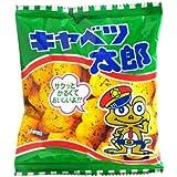 菓道 キャベツ太郎 14g × 90袋入(30×3)/駄菓子 業務用 大容量