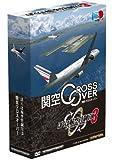 テクノブレイン ぼくは航空管制官3 関空クロスオーバー