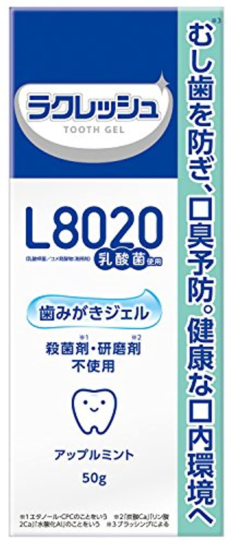 掻く苦しみソーセージジェクス L8020 ラクレッシュ 歯みがきジェル 50g