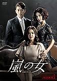 [DVD]嵐の女 DVD-BOX1