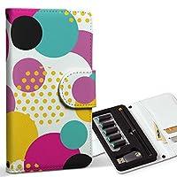 スマコレ ploom TECH プルームテック 専用 レザーケース 手帳型 タバコ ケース カバー 合皮 ケース カバー 収納 プルームケース デザイン 革 模様 ユニーク 014071