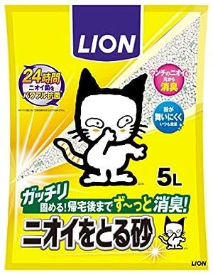 ニオイをとる砂 5L×4袋 (ケース販売)