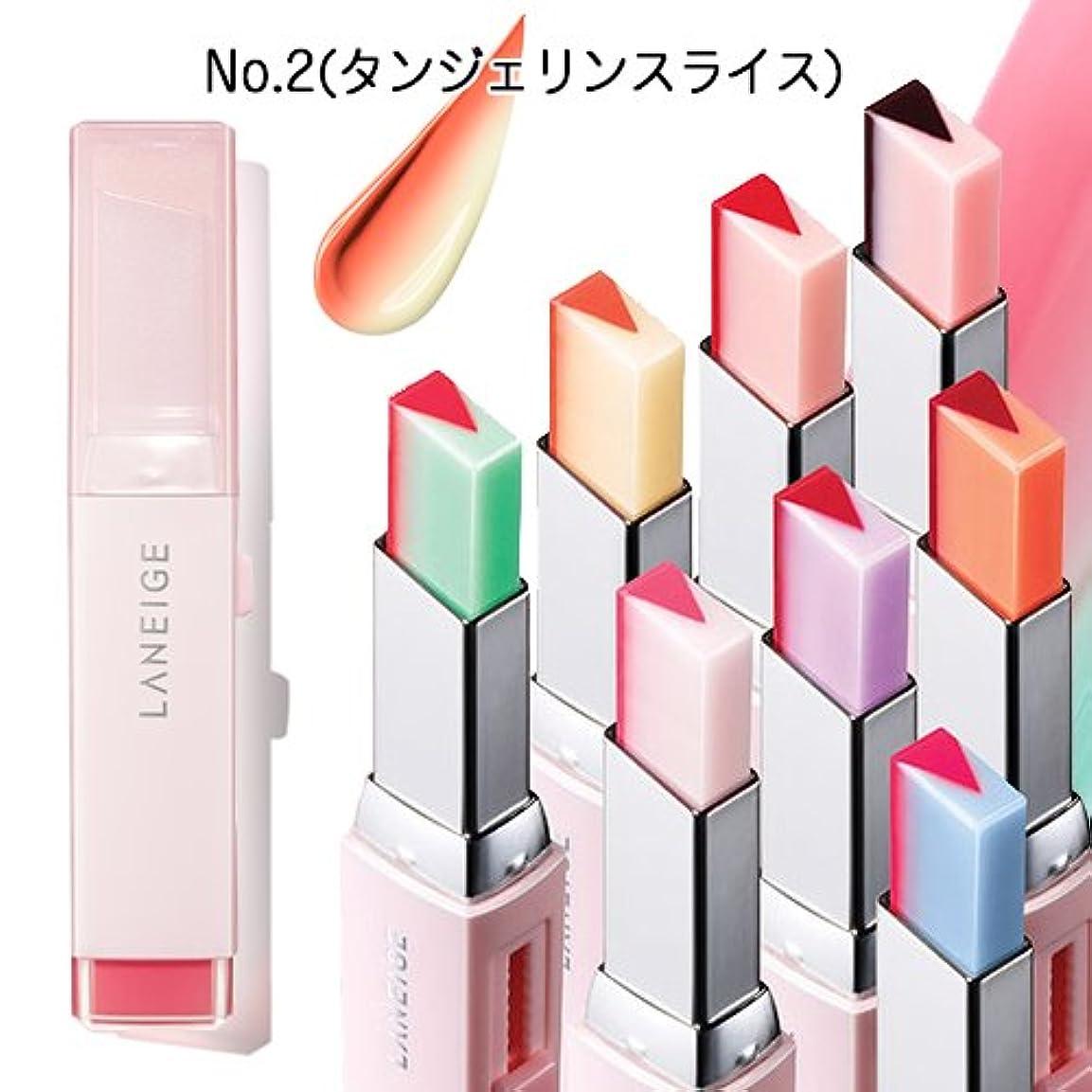 反乱窒素ゴミラネージュ(LANEIGE)ラネージュ ツートーン ティント リップ バー(Two Tone Tint Lip Bar)【カラー:NO.2 NO.2 タンジェリンスライス】