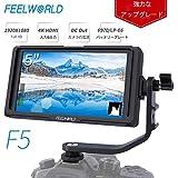 Feelworld F5 5インチ DSLR カメラ フィールドモニタ Small Full HD 1920x1080 IPS ビデオモニター ビデオピーキングフォーカスアシスト 4K HDMI 入力/出力 ティルトアームを含む