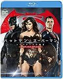 【Amazon.co.jp限定】バットマン vs スーパーマン ジャスティスの誕生 アルティメット・エディション ブルーレイセット(2枚組)(オリジナル特典映像Blu-ray DISC付)