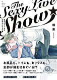The Sexy Live Show-憧れのえっちなお兄さんと5日間- (THE OMEGAVERSE PROJECT COMICS)