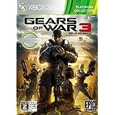 Gears of War 3 Xbox360 プラチナコレクション 【CEROレーティング「Z」】